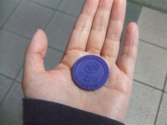2008_1129旅行など0011 (Small).JPG